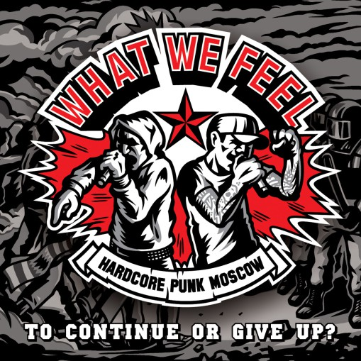 WHAT WE FEEL - To continue or give up?